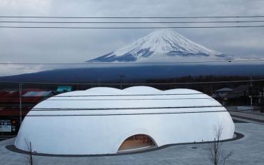 Restaurante Hoto Fudo, las mejores vista del monte Fuji