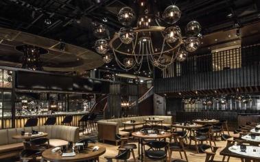 Restaurante Mott 32: inspiración industrial neoyorquina