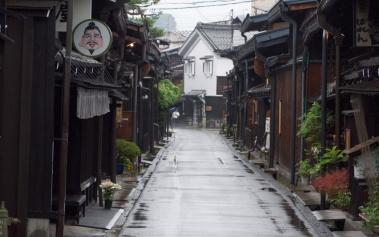 Takayama, una antigua ciudad en los Alpes Japoneses