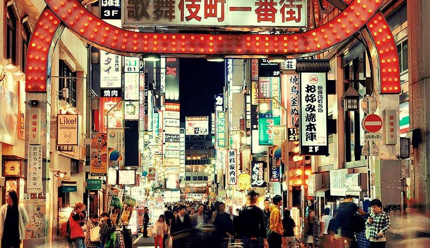 7 bares de Tokio que te sorprenderán