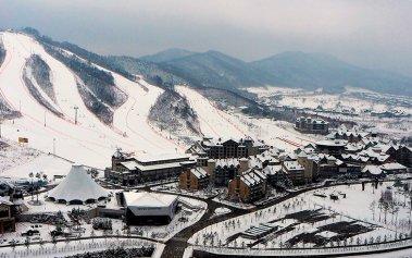 Hoteles para los Juegos Olímpicos de Invierno en Pyeongchang