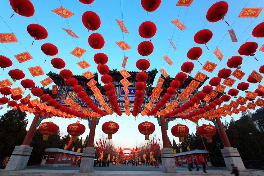 Pekín, una de las ciudades para vivir el Año Nuevo Chino