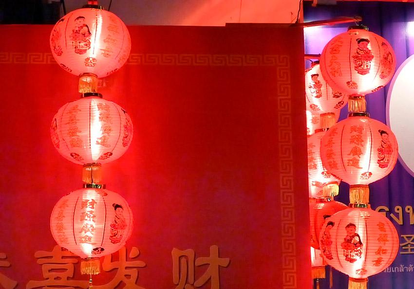Leyenda de Nian, uno de los festejos de cómo se celebra el Año Nuevo Chino