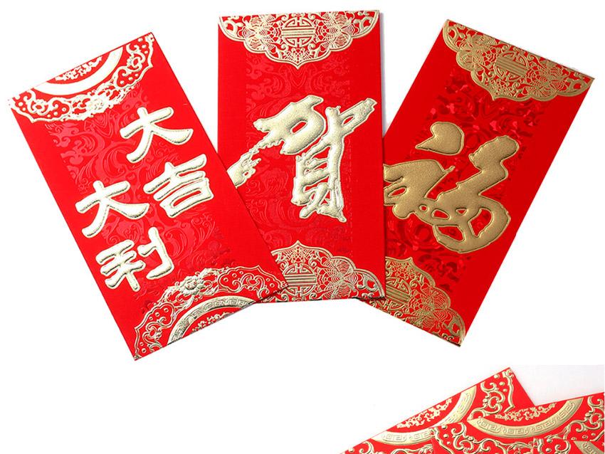 Sobres rojos con dinero, uno de los festejos de cómo se celebra el Año Nuevo Chino