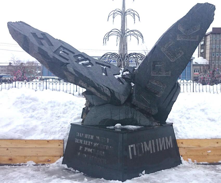 Neftegorsk, una de las ciudades fantasma de la Unión Soviética