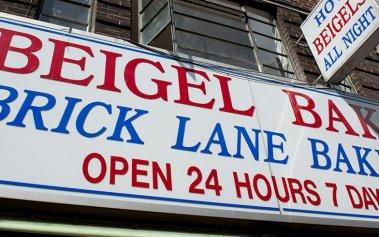 Donde comer barato en Londres: Beigel Bake