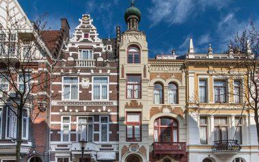Sitios secretos en Ámsterdam: Zevenlandenhuizen
