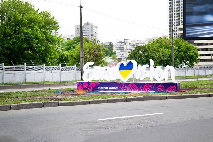 Cómo disfrutar de Eurovisión