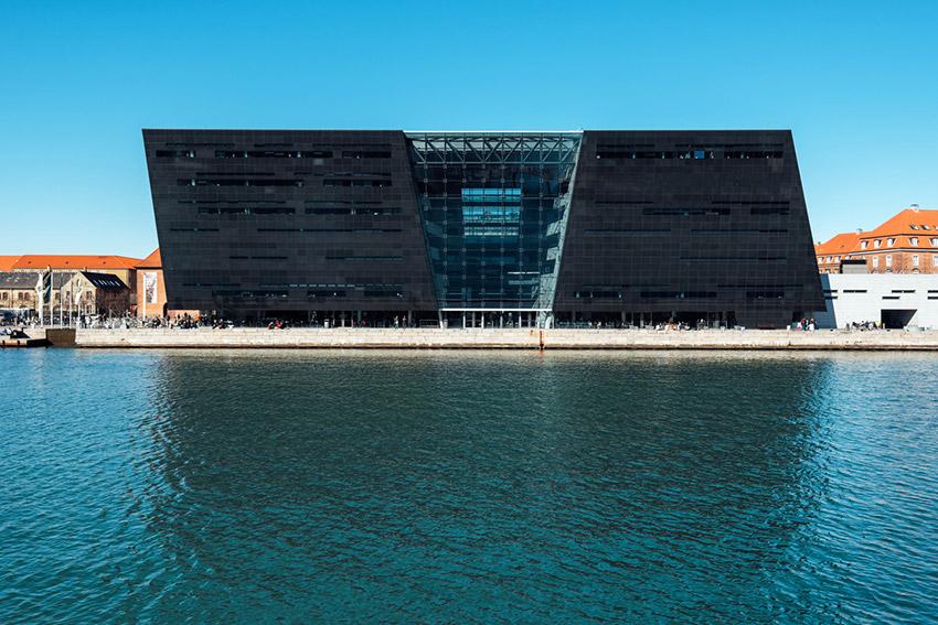 Diamante Negro, una de las bibliotecas más bonitas del mundo