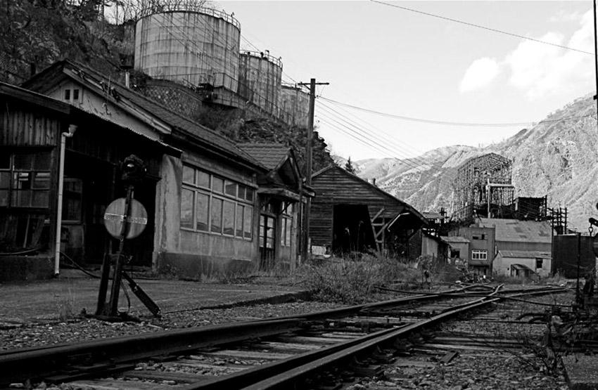 Ashio Dozan Ghost Town, uno de los pueblos fantasma en Japón