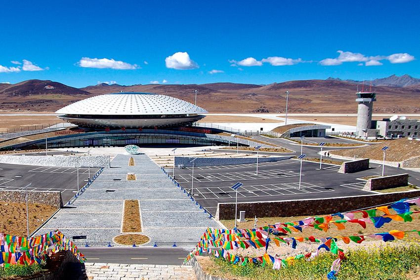El aeropuerto de Daocheng Yadins, uno de los aeropuertos más extremos