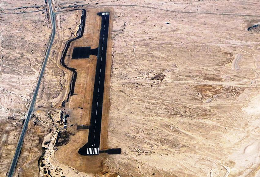 El aeropuerto Bar Yehuda, uno de los aeropuertos más extremos