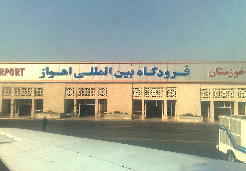 Aeropuerto Internacional de Ahvaz, uno de los aeropuertos más extremos